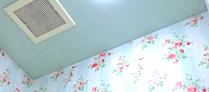 天井クロス貼替えビフォーアフター