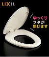 lixil普通便座(スローダウンあり)