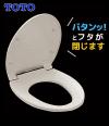 TOTO普通便座(ソフト閉止なし)