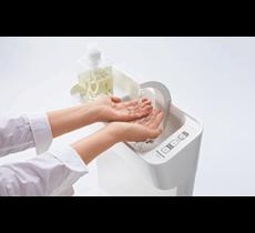 手洗い器の写真