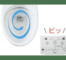 リモコン便器洗浄の写真