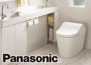 PanasonicのアラウーノS141/L150の便器イメージ