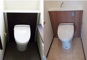 収納一体型タイプのトイレ