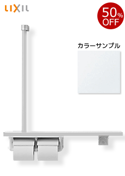 NKF-3WU2
