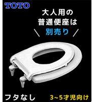 TOTO TC60