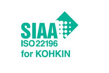 ISO22196取得