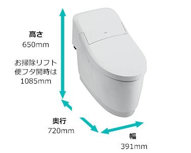 便器のサイズ