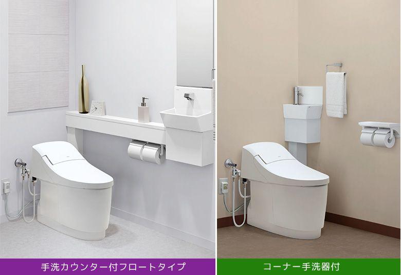 その他の手洗器