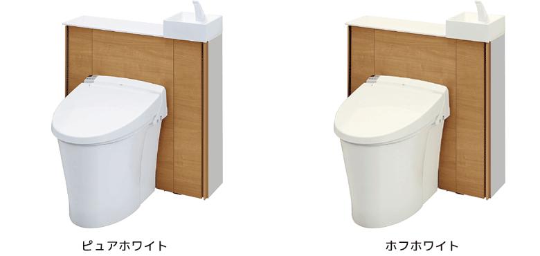 便器・便座・手洗器のカラー