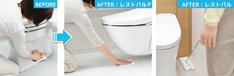 床の拭き掃除もラクラク