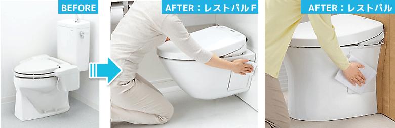 便器の拭き掃除もラクラク