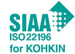 ISO抗菌