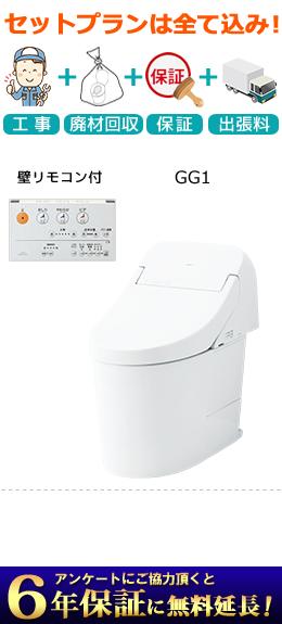 GG1のイメージ
