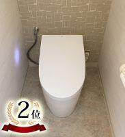 タンクレストイレ:ネオレストAHイメージ