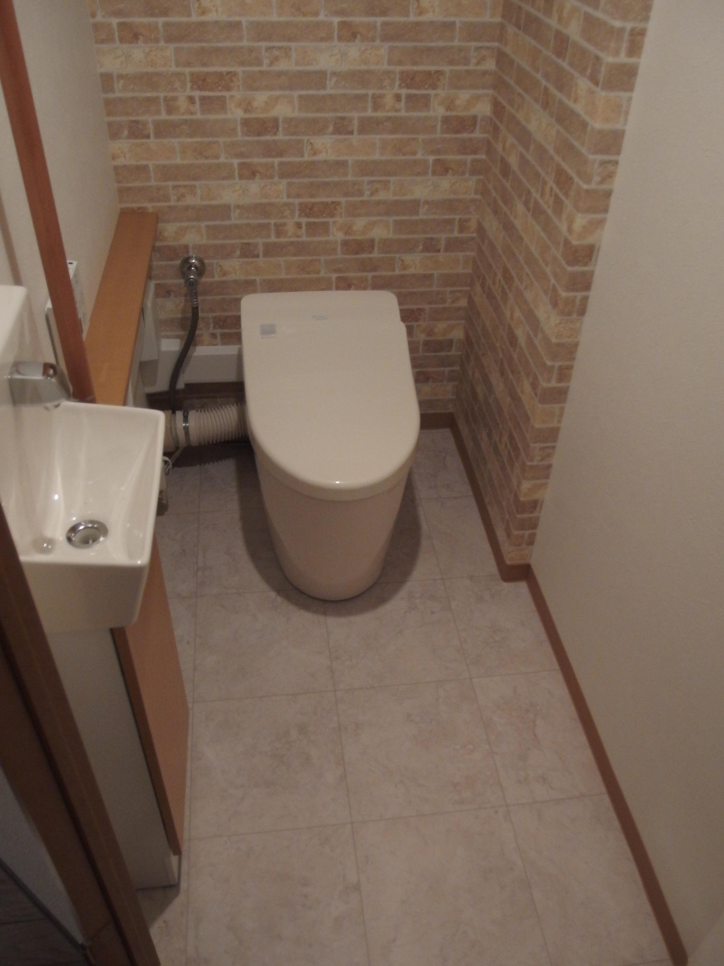 おしゃれトイレ トイレリフォーム専門店