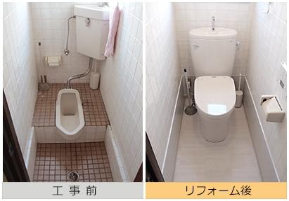 washiki-jirei (1)