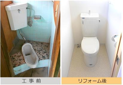 washiki-jirei (4)