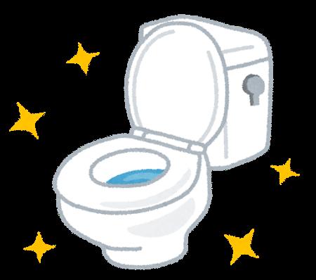 輝くトイレ