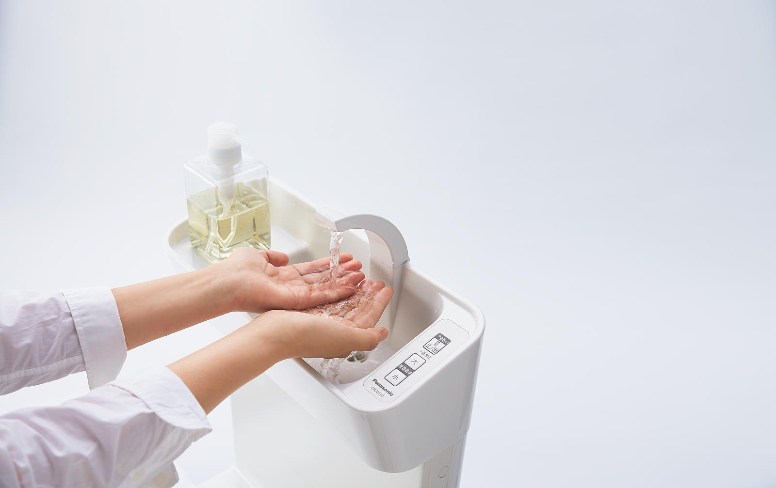 アラウーノV手洗い有り拡大写真